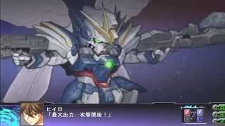 ウイングガンダムゼロ ローリングバスターライフル 第三次スーパーロボット大戦Z 天獄篇 Super Robot Wars Z3 All Animation