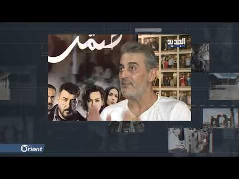 هذه هي حجة النظام للحجز على أموال شركة إنتاج مسلسل -دقيقة صمت- - سوريا