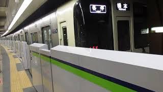 京王9000系9737F浜町駅発車