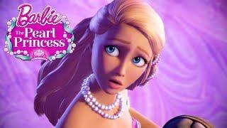 Прости меня. Лучшие мультики Барби: Жемчужная Принцесса.