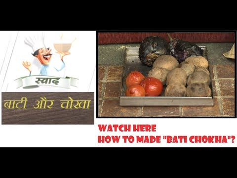 "How to made ""Bati Chokha""?"