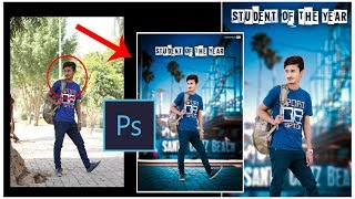 HOW TO EDIT PHOTO RETOUCHING BY PHOTOSHOP CC 2019 || BACKGROUND CHANGING IN PHOTOSHOP EASY WAY