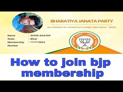 BJP MEMBERSHIP CARD KAISE BANAYE || How TO JOIN BJP ||