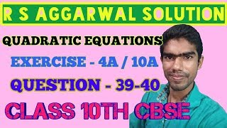 R S Aggarwal solution | Quadratic Equations | Ex-4A/10A Q.No 39-40