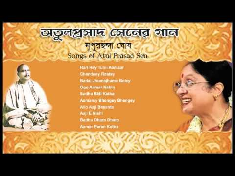 Nupurchhanda Ghosh | Songs Of Atul Prasad Sen | Bengali Songs Nupurchhanda Ghosh | Audio Jukebox