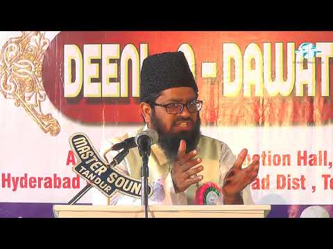 Ithehade Millath Waqt ki Ahem Zarurat || Shaikh Mohammed Haroon Sanabili || Tandur