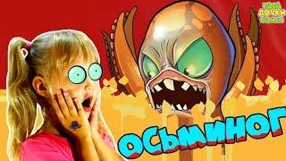 МУТАНТ ОСЬМИНОГ ВЗБЕШЁН Octogeddon хочет ЗАХВАТИТЬ МИР! ОЧЕНЬ ЗЛОЙ МУТИРУЮЩИЙ Осьминог #2