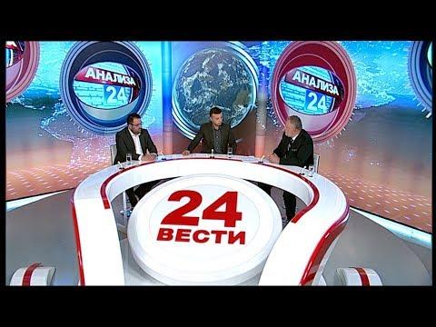24 анализа - Како  ВМРО-ДПМНЕ за една година ја загуби апсолутната власт?