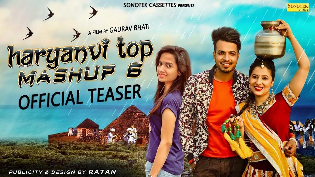 Haryanvi Top Mashup 6 ( Teaser ) | Gaurav Bhati | New Most Popular Haryanvi Songs Haryanavi 2019