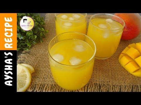 ম্যাংগো ফ্রুটি/ফ্রুটিকা || পাকা আমের জুস্ || Frutika/ Fruto/ Frooti Mango Juice Recipe Bangla