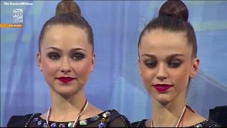 Награждение Украинских гимнасток на Кубке мира в Софии. 07/05/2017
