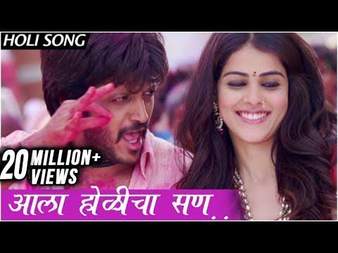Trailer do filme Lai Bhaari