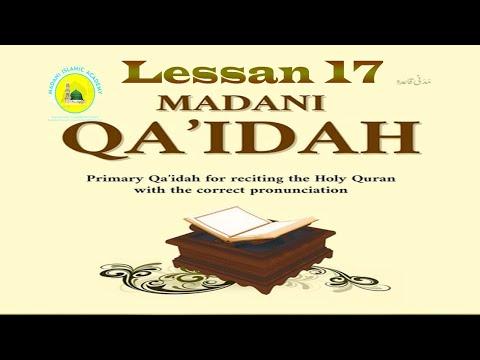 How to Learn Quran with Tajweed Learn Quran Online Learn Quran in English Basic Quran Course Qaida