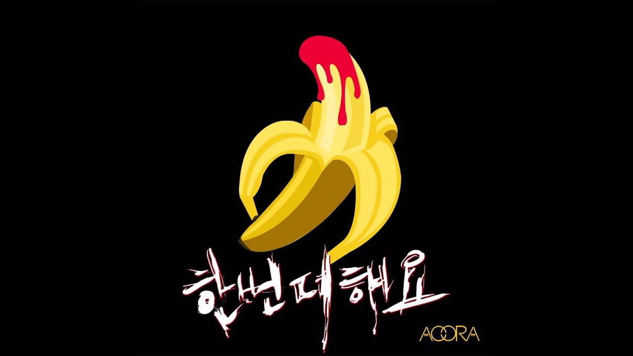 Aoora Mp3 Free Download - Mp3Take