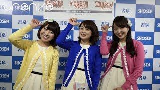 【独占取材!】文化放送新人女子アナユニット「JOQgiRl」(ジェイ・オー...