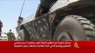 الجيش العراقي يستعيد السجر شمال شرق الفلوجة