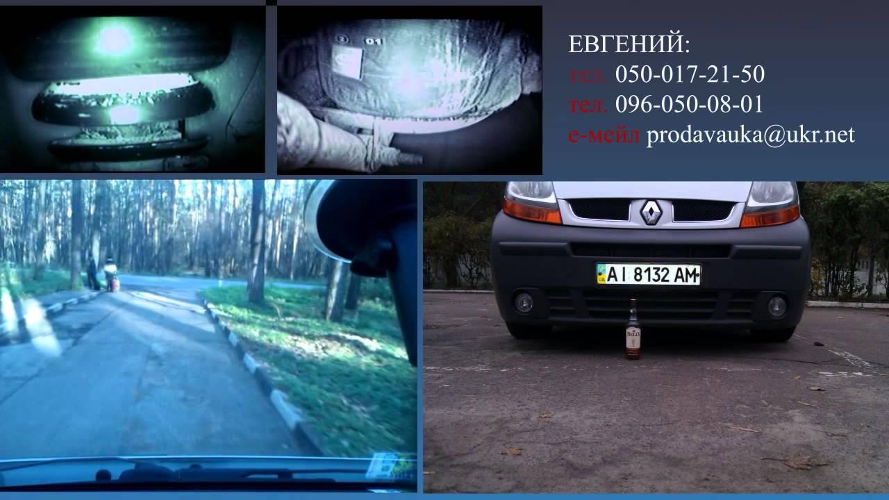Рено Трафик (Renault Trafic) 2013/ Честный тест-драйв - YouTube