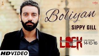 Boliyan - Sippy Gill   Gippy Grewal   Happy Raikoti   Punjabi Boliyan 2016