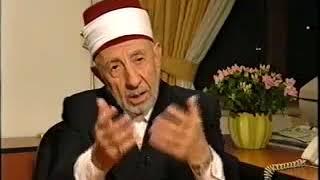 حديث الذكريات مع الإمام محمد سعيد رمضان البوطي