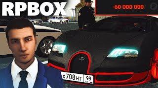 Покупка Bugatti Veron за 60.000.000 рублей РП БОКС | #35 RP BOX🔞