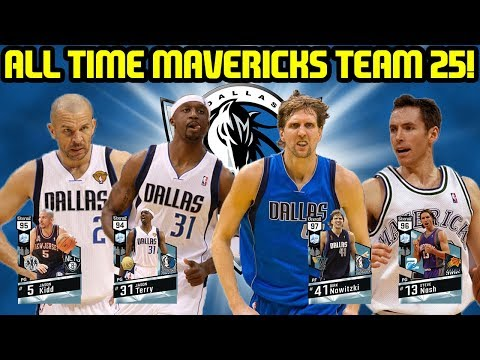 ALL TIME DALLAS MAVERICKS TEAM 25! OP SQUAD DOWN TO THE WIRE! NBA 2K17 MYTEAM ONLINE GAMEPLAY