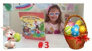 Развивающие видео для детей. Учимся с Пиноккио изучаем различия.Цвет волос,формы, характер.(, 2016-04-15T22:48:05.000Z)