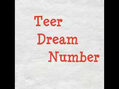 Teer Dream Number khanapara , sikkim, guwahati and Shillong
