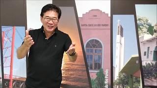 INFOYBA 3ª ed. | Participação Especial:  Masayuki Nagano Nick  e Hélio Kinoshita