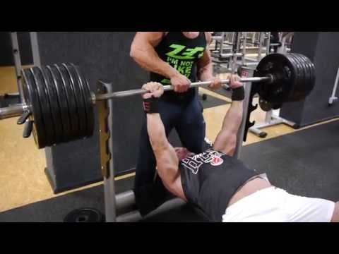 Bench Press 230kg / 507 lbs RAW