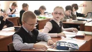 Урок русского языка. Часть 2