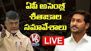 AP Assembly Winter Session LIVE | V6 Telugu News