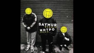 Download Грибы - Интро (Saymur Remix) Mp3 and Videos