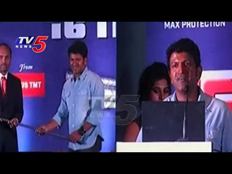Kannada Hero Puneeth Rajkumar Launches I6 Steel Of Indus Steel | Bangalore | TV5 News