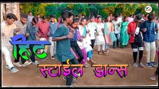 Download Nadi nadi ghumale Beng saag torale bhauji ge chunu munu chhawa ke kado letale    shaadi dance video