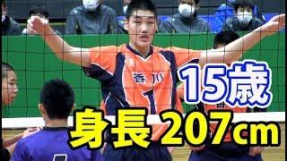 JOCバレー男子【香川 vs 新潟】2018中学生全国大会Volleyball Boys Japan