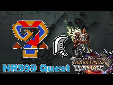 Download Mhgu How To Farm White Fatalis Event No Status Gunner MP3