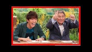 """ビートたけし&村上信五の""""最強タッグ""""、今年も「FNS27時間テレビ」に!..."""