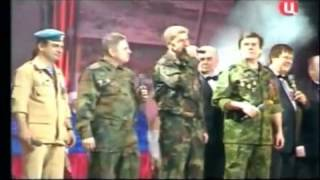 """Владимир Мазур - """"Виват!"""" (Салам, бача) песня гр. """"Голубые береты"""""""