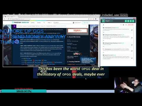 LS gets accused of rhetoric and explains his OPGG reviews