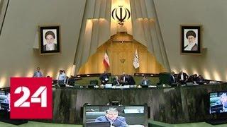 Смотреть видео Ядерный демарш: Иран дал Европе 60 дней на переговоры - Россия 24 онлайн
