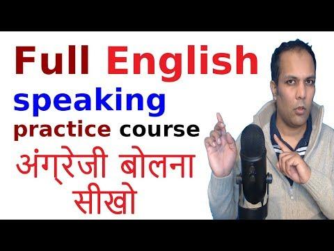 Rapidex english speaking course telugu book pdf free download