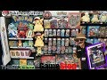 CARL WORKS AT GAMESTOP! HUNTING & SHOPPING AT THE POKEMON CENTER! WE'RE FIRST TO SEE NEW GAMESTOP!