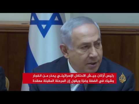 إسرائيل تنصب كاميرات ذكية على باب الأسباط بالأقصى  - نشر قبل 2 ساعة