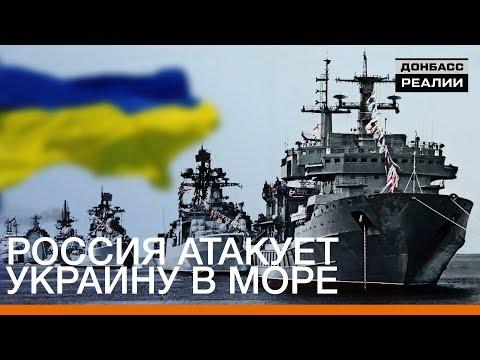 Россия атакует Украину