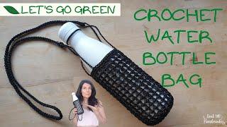 Crochet Bottle Holter - Bottle Cover Tutorial - Πλεκτή Θήκη για μπουκάλι - Back to Handmade