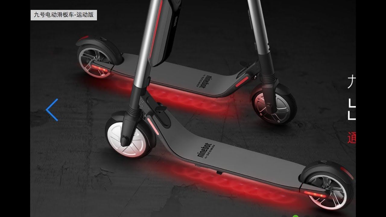 ninebot segway es1 es2 xiaomi. Black Bedroom Furniture Sets. Home Design Ideas