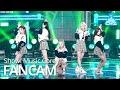 [예능연구소 4K] 있지 직캠 'Not Shy' (ITZY FanCam) @Show!MusicCore 200912