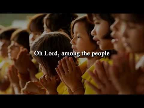 Be Exalted O God (I Will Give Thanks To Thee) [with lyrics] - John Michael Talbot
