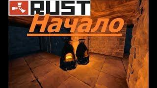Rust 59 Devblog Начало.