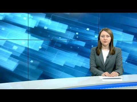 Новости Карелии с Юлией Степановой | 31.01.2020